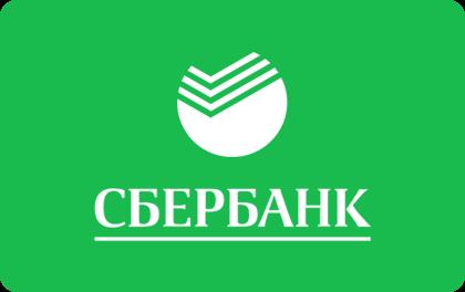 Уральский банк реконструкции и развития ипотека условия