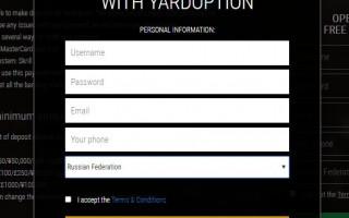 YardOption; брокер бинарных опционов или развод