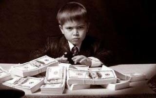 Як повернути гроші з брокера-шахрая