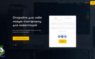 Псевдоброкер MaxiTrade; отзывы и обзор