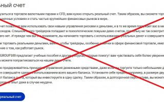 Макси Капитал (MaxiCapital) отзывы — МОШЕННИКИ