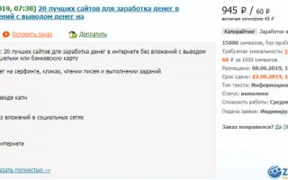 Как заработать на карантине обычному человеку от 1000 рублей в день
