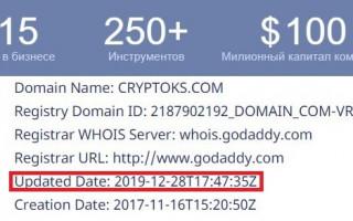 Отзыв о Cryptoks